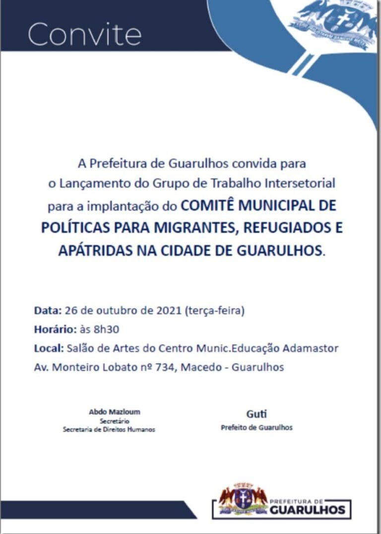 Guarulhos: lançamento do GT Intersetorial para a implantação do Comité Municipal de Políticas para Imigrantes, refugiados e Apátridas